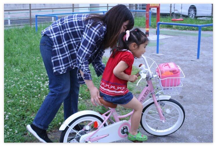 親子で自転車の練習