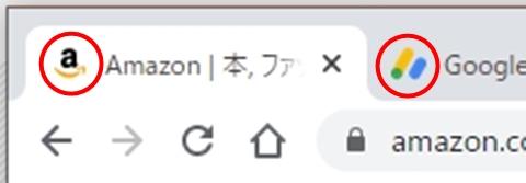 ファビコン見本