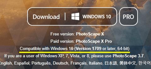 「PhotoScape X」注意書き