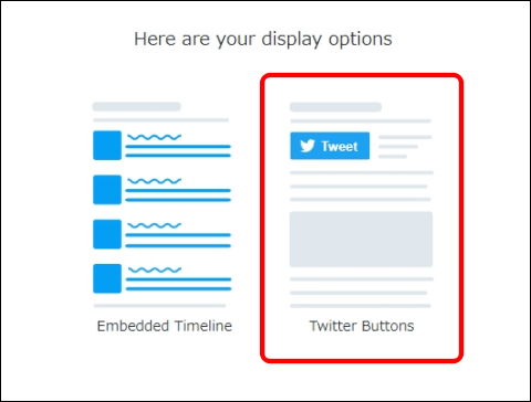 """右側の""""Twitter Buttons""""を選択"""