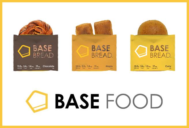 BASE BREAD 3種類のパン