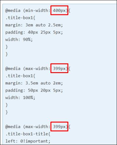 PCとスマホ表示を切り替えるCSS