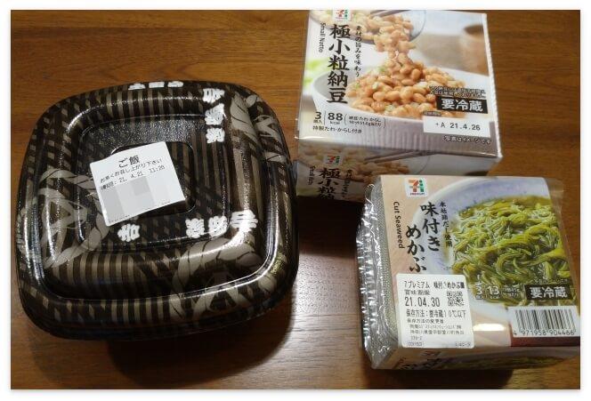 吉野家の「ご飯」とセブンイレブンの「納豆」と「めかぶ」