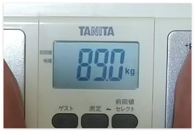 ダイエット開始から1週間後に測った体重