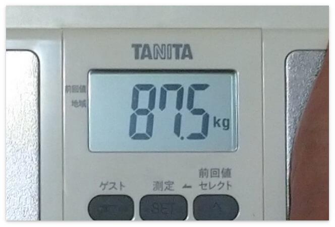 ダイエット開始から2週間後に測った体重