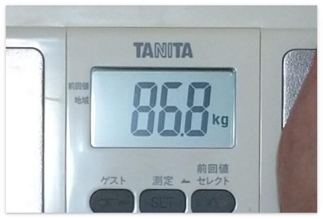 ダイエット開始から1ヵ月後の体重は86.8kg