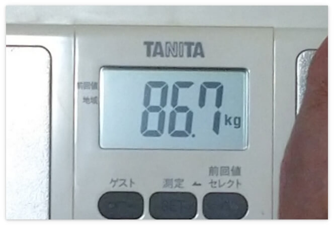 86kg台に到達した体重