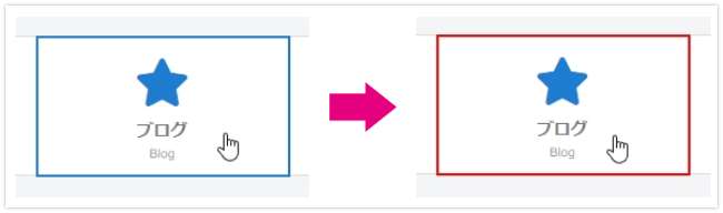 ボックスメニュー(マウスオーバー時)の枠の色を変更