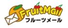 フルーツメールのロゴ