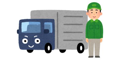 トラックとトラックドライバー