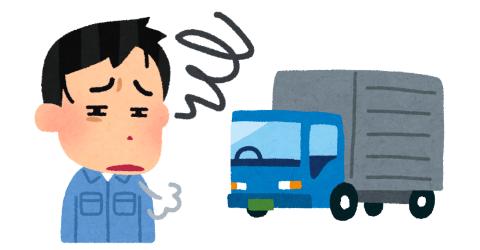 トラックと仕事に疲れたトラックドライバー