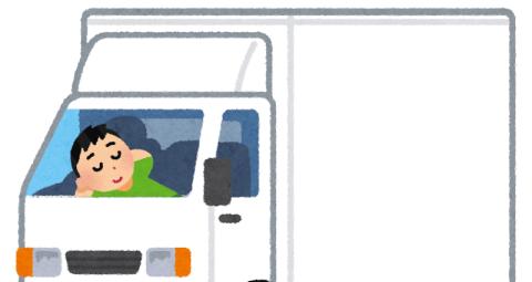 トラックの中で熟睡するドライバー