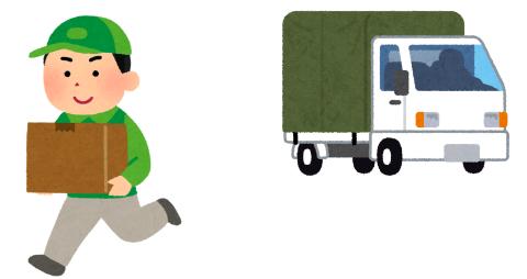 荷物を配送するトラックドライバー